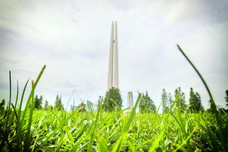 Civilian War Memorial