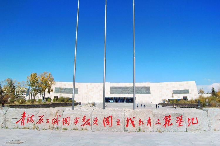 Yuanzicheng Memorial Hall1