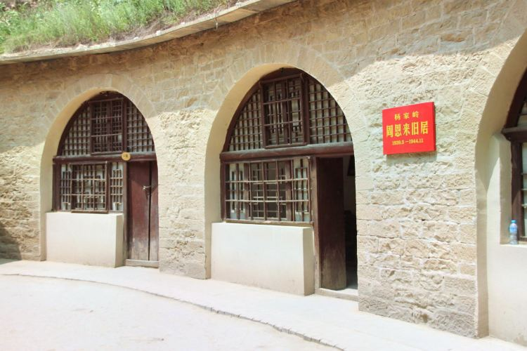 Wangjiaping Revolutionary Site