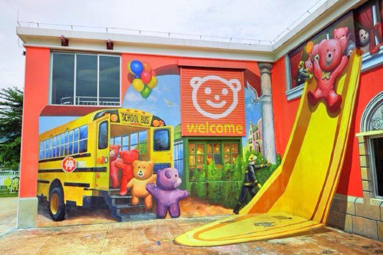 Guangzhou Children's Park