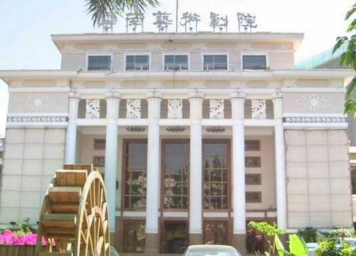 운남예술극원
