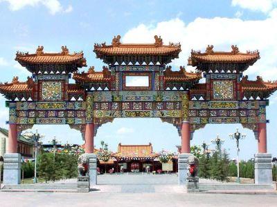 東山文化博藝園