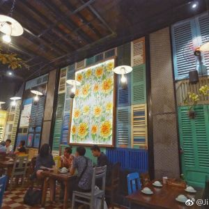 Ngoc Chau Garden旅游景点攻略图