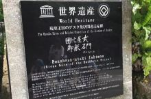 冲绳 玉陵