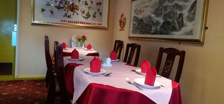The Golden Mountain Chinese Restaurant3
