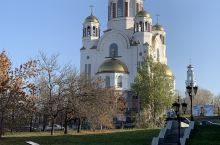 叶卡捷琳堡滴血大教堂