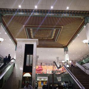 迦太基国际机场旅游景点攻略图