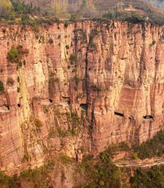 [云台山游记图片] 天河飘落太行山,挂壁公路悬崖穿