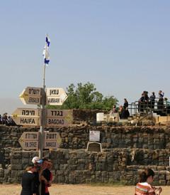 [提比里亚游记图片] 以色列,从战争到和平,犹太人的智慧启示录