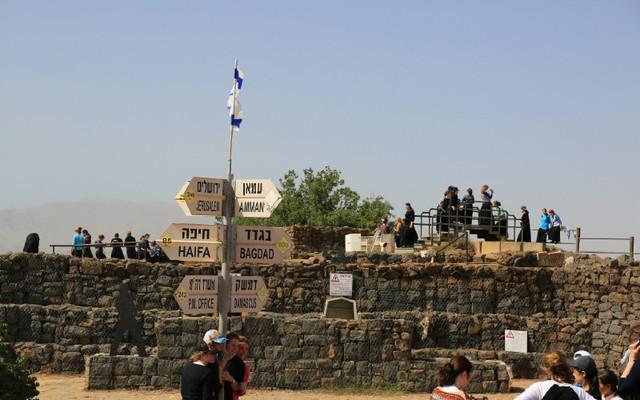 以色列,从战争到和平,犹太人的智慧启示录