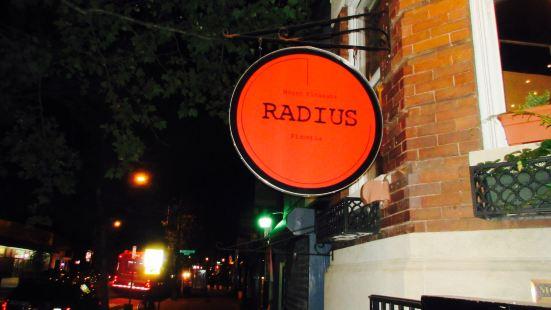 Radius Pizza