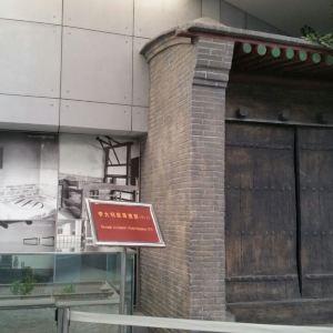 李大钊纪念馆旅游景点攻略图