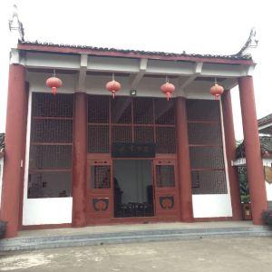 江永女书生态博物馆旅游景点攻略图