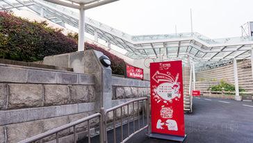 东方明珠Coca-Cola欢乐餐厅