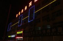 胶州阳光大酒店
