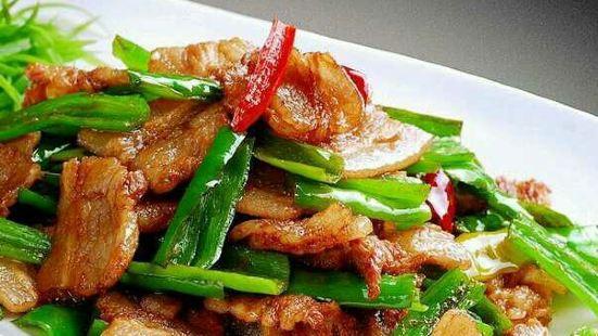 Emperor Court Chinese Restaurant