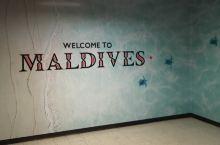 2017马尔代夫满月岛4晚游记-供大家规划参考