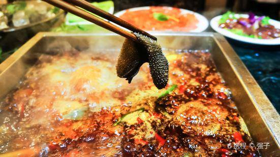 JinCheng YinXiang Hotpot Restaurant