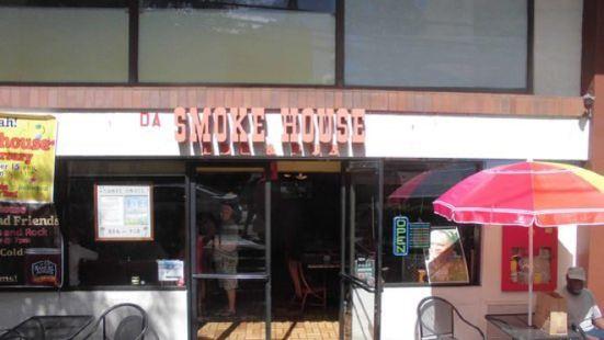 Smoke House BBQ & Pub
