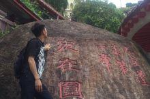 极乐寺下槟榔城,  人文荟萃山海秀, 族亲行倍感盛欢聚  谈