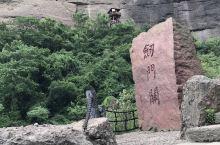 剑阁豆腐 剑门关景区