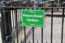 王子街花园