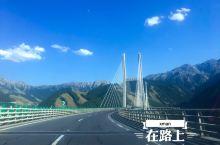 伊犁河谷 果子沟大桥