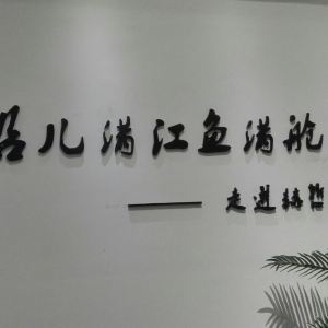 佳木斯博物馆旅游景点攻略图