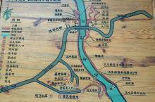 贵州.兴义~马岭河.万峰林二日游