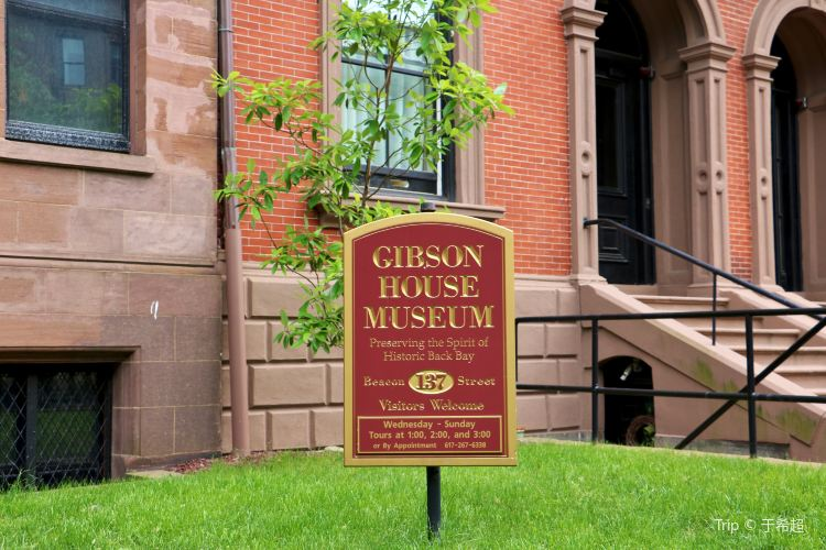 Gibson House Museum1