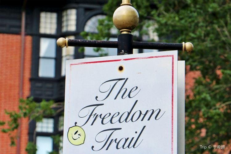 自由之路3