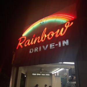 Rainbow Drive-In Kapahulu旅游景点攻略图