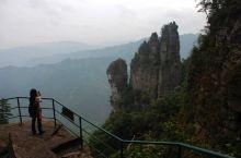 金秀莲花山