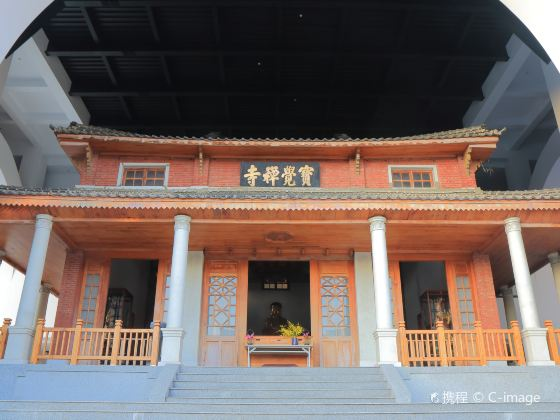 Paochueh Temple