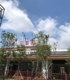 [安远游记图片] 有一个地方只有我知道   ——2017年国庆浙赣闽自驾纪实(十)