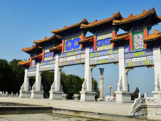Zhongnan Mountain Ancient Building Scenic Spot