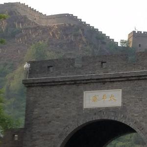 太平寨旅游景点攻略图