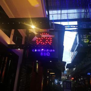 Cambodian BBQ Restaurant旅游景点攻略图