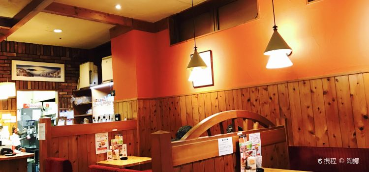 Komeda Coffee (Sakee Nishiki 3chome)1