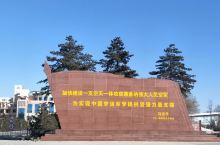 爱上昌平——游览参观中国航空博物馆