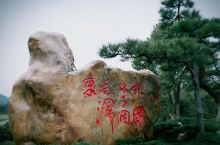 韶山毛泽东故居