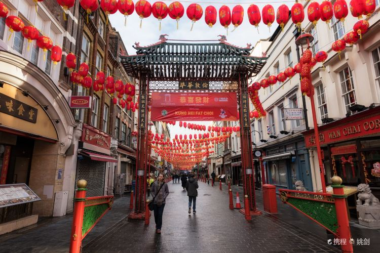 London Chinatown4