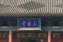 国之瑰宝-永乐宫壁画