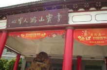 雪窦山位浙江省宁波市奉化区溪口镇西北,为四明山支脉的最高峰。