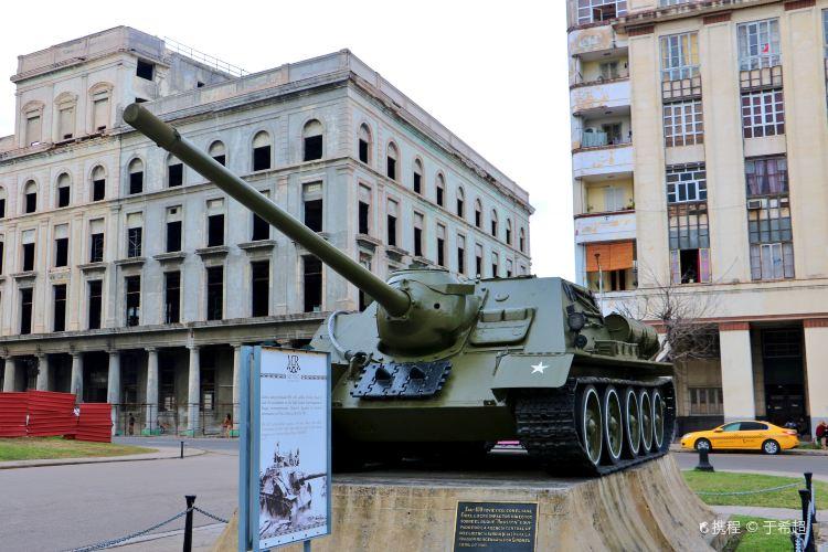 Presidential Palace Museo de la Revolucion2