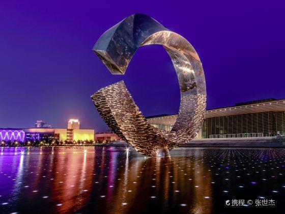 Tianjin Cultural Center