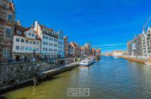 波兰浪漫的港口城市-格但斯克