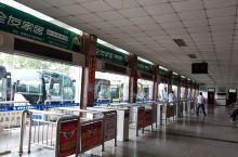 聊城汽车总站