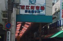 金澤廚房-近江町