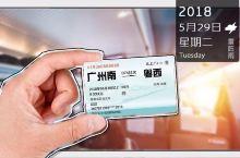 定了!江湛铁路6月底通车,广州到湛江只要N小时!粤西mini游走起